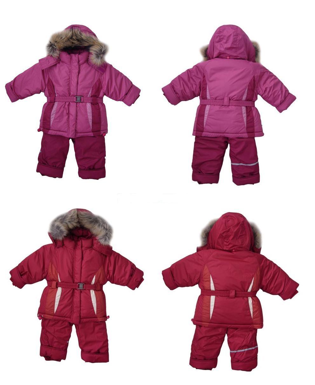 Фобос детская одежда 1