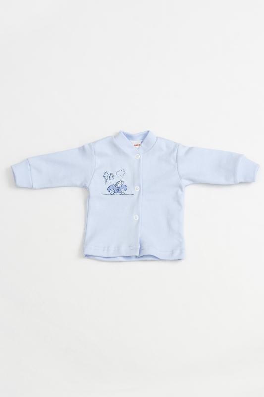 Кофты Для Младенцев С Доставкой