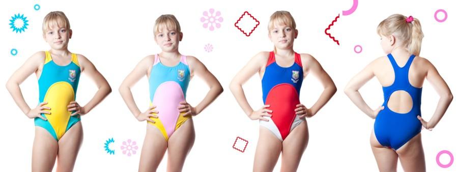 Купить Детский Купальник Для Плавания В Бассейне